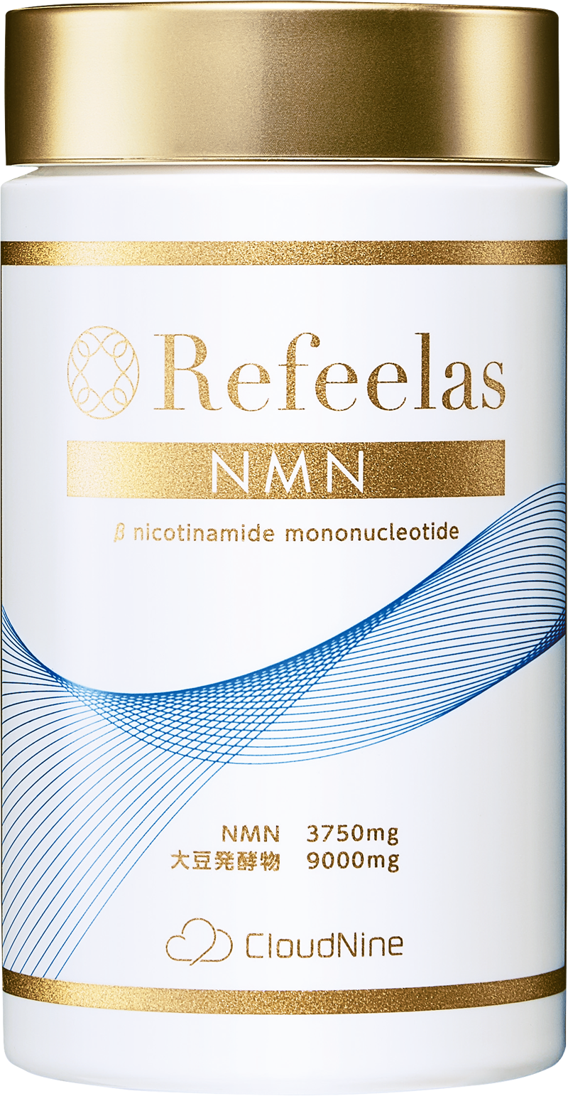 Refeelas(リフィーラス)
